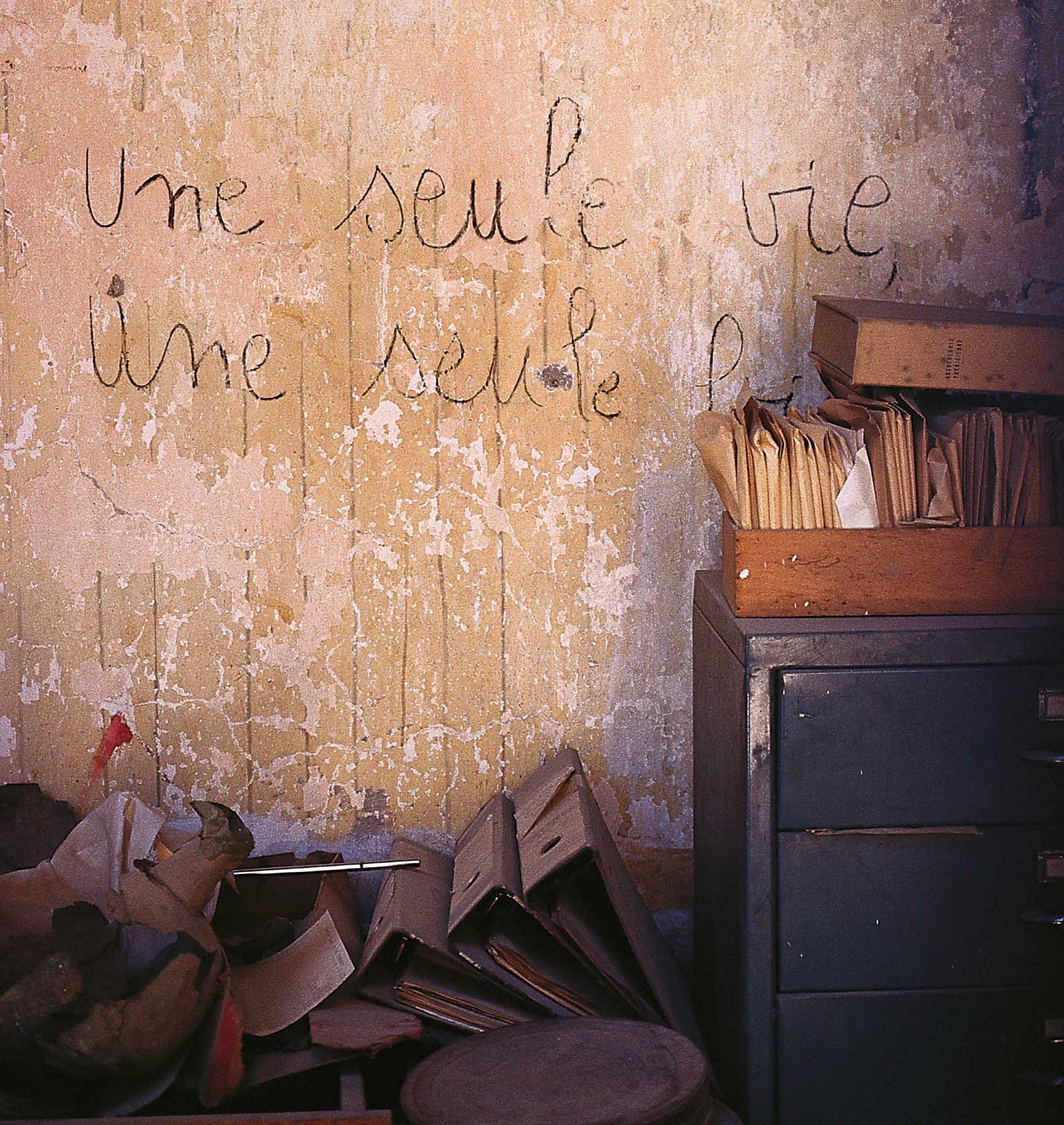 From Beirut 1995: _Une seule vie une seule loi_ – One life, one law. On a wall in the administration at the national museum. The museum was a strategic point and a military control post along the green line. _Photo: OM._